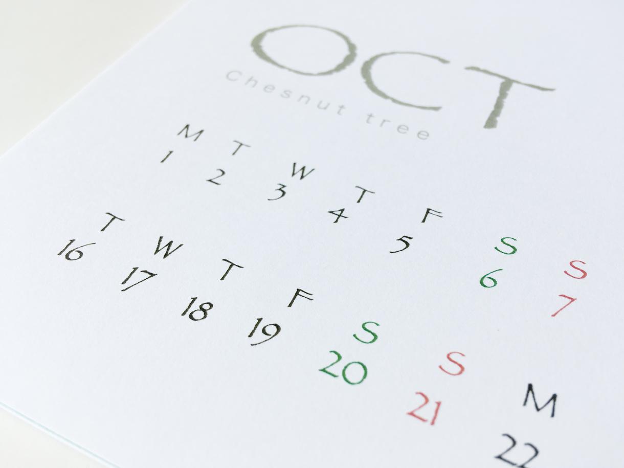 ミリカニあかねカレンダー
